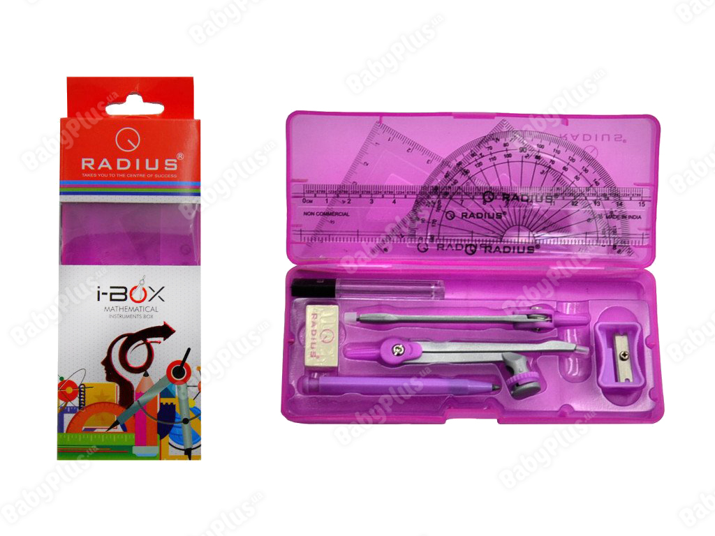 Купить Готовальня. Radius i-BOX недорого